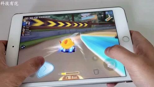 iPad Mini5试玩跑跑卡丁车游戏