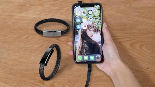 开箱手机控必备神器:能给手机充电的手链!颜值高还实用,超划算