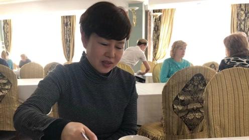俄罗斯两日游:在酒店吃的自助早餐,听听美女咋说的