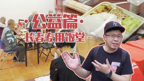 全广州有952个这样的饭堂,作为广州人不能一个都不知道!