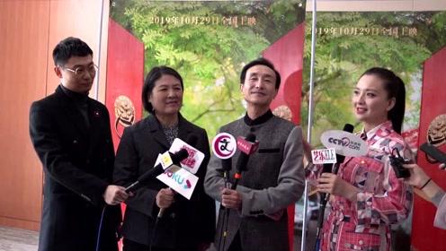 电影《小巷管家》在京首映  献礼新中国成立70周年