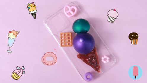 【DIY手机壳】用气球和史莱姆做的冰淇淋手机壳,太软太好捏啦