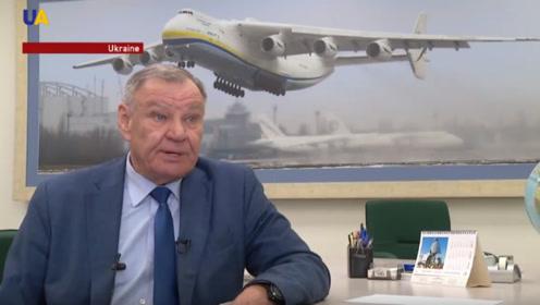 重磅!中国将引进全球最大运输机安225?乌克兰:已经在商谈!
