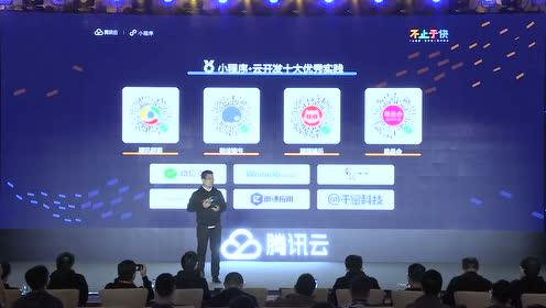 《腾讯云:开发者的成长伙伴》刘颖