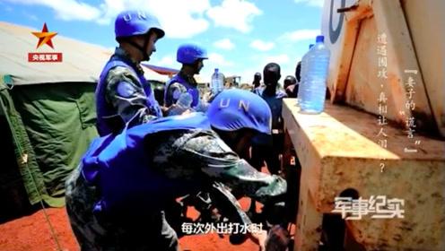 中国维和工兵遇非洲小孩抢劫,背后原因让人泪目