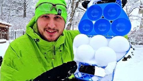 老外发明的打雪仗神器,一次性制作5个雪球,打雪仗还会输吗?