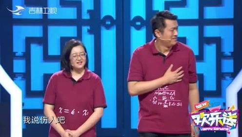 李宏烨郑钰是参赛中唯一一对夫妻选手,郑钰一句话逗笑全场,搞笑