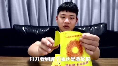 """粉丝强烈推荐的""""霸王丝"""",辣得出汗辣得爽!吃货最光荣"""