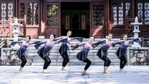 被美到无法呼吸!成人古典舞《穿越时空的思念》,女子们对每个节拍的把控都恰到好处