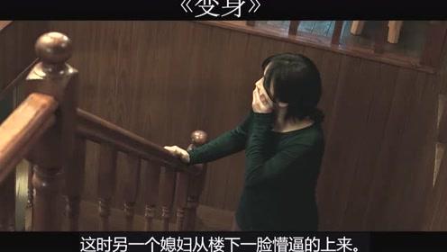 几分钟看完号称19年韩国最恐怖电影《变身》王者撒旦报复小驱魔师电影恐怖之夜mp4图片