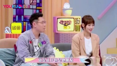 花花万物:买超一见钟情张嘉倪,刚要到联系方式,不料她有男朋友