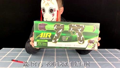 开箱测评一款非水弹发射器,看这样式很唬人,效果怎么样呢?