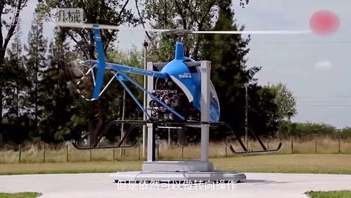 考驾照我们都知道怎么考,那你知道直升机驾照怎么考的吗?