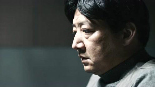 我不是药神:审讯室里,张长林却要烟抽,警察只得给他点上