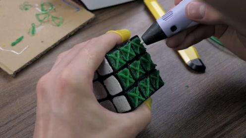 用3D打印笔为盲人制作个魔方,让盲人也能享受魔方的乐趣!