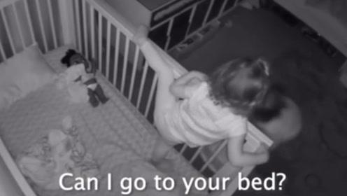 小女娃睡觉时跟哥哥撒娇,想要一起睡,哥哥秒变宠妹狂魔,太暖了