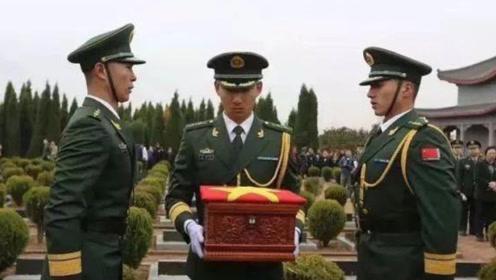 副省级女干部去世,三位上将扶灵,几十位将军送行,她到底是谁?