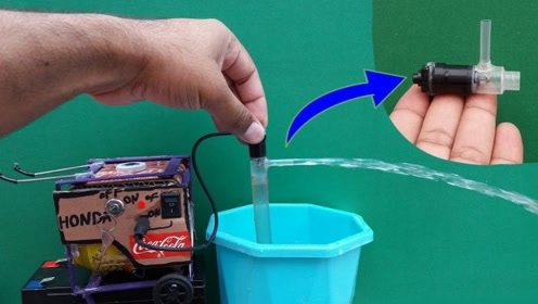 mini抽水泵的制作过程,厉害了