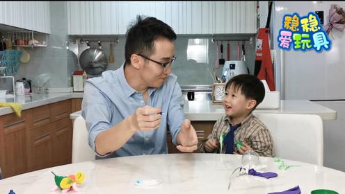 用大头针扎气球不爆炸,实验很成功,儿子觉得很神奇