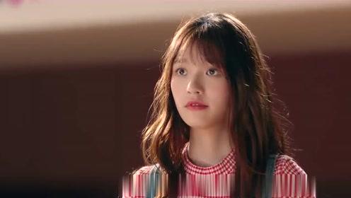 《一吻定情》全新视频王大陆林允开启恋爱模式!