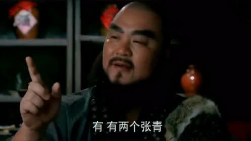 张青怕孙二娘跑,提出这样无理要求,孙二娘当场把他教训
