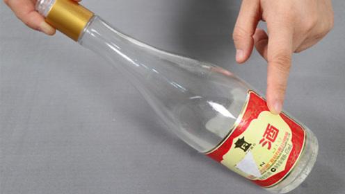 不管买什么牌子的白酒,凡是酒瓶上出现这几个字的,白送都不要,越早知越好