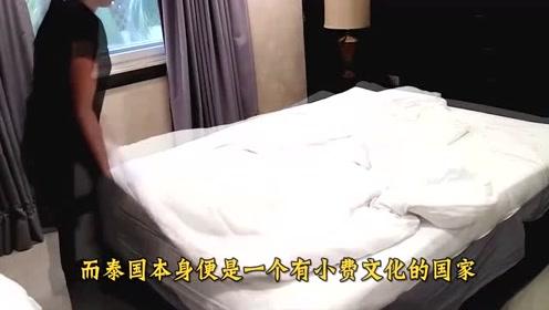一般人不知道的泰国游秘密,床头放20泰铢,可收获意外惊喜