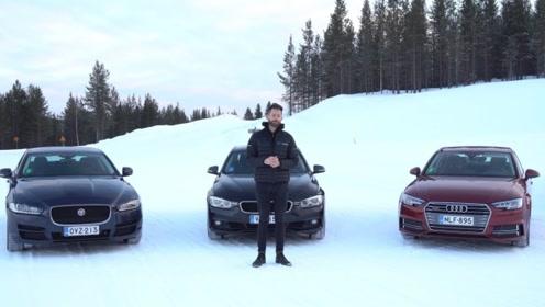宝马、捷豹以及奥迪A4,谁的雪天驾驶性能更强?看完就知道了