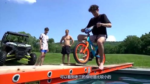 熊孩子作死在鳄鱼池上骑单车,通过就奖励一万美金,你敢挑战吗?