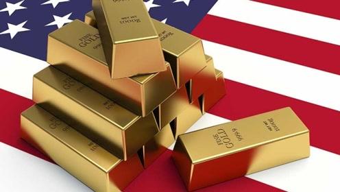 美联储拒绝德国运剩余黄金后,德国打破沉默发出黄金信号,意味什么