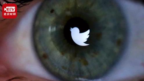 推特前员工为沙特做间谍!滥用职权窃取6000名持不同政见者私人信息