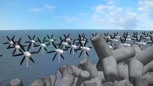 日本放弃核发电技术,在海边采用潮汐发电,相当于10座核能发电站