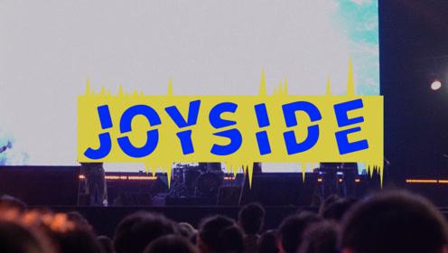 摩登对话Joyside:在麦田音乐节,被朋克撞了一下腰