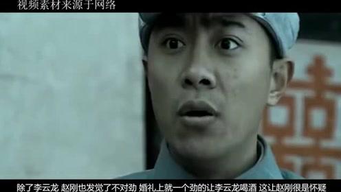 李云龙洞房花烛夜查房,他咋就肯定朱子明叛变了?瞧他发现了啥?