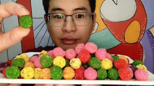 """眼镜哥吃趣味""""五彩珍珠软糖"""",五彩缤纷裹糖粒,酸甜软黏果味足"""