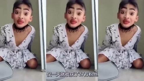 她是泰国的最小人妖,也是最会赚钱的,3天吸粉百万