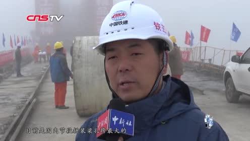 银西高铁水北村泾河特大桥顺利合龙刷新国内两项纪录