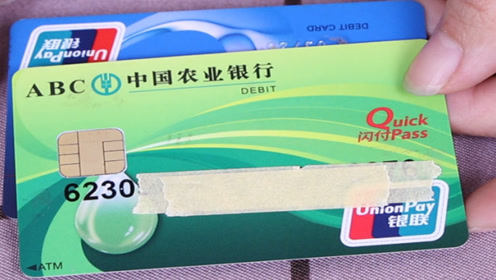 银行开户时,你有开通短信通知吗?银行员工说漏嘴,看完涨知识了
