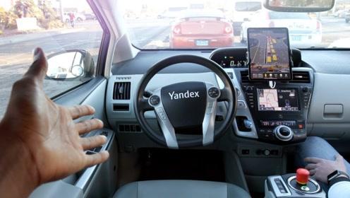 无人驾驶汽车是怎么操作的?真的和人在开车一样吗?涨见识了