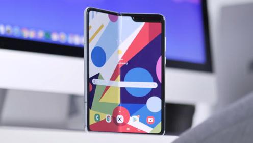 三星Galaxy Fold两秒售罄,折叠手机注意事项你了解吗?