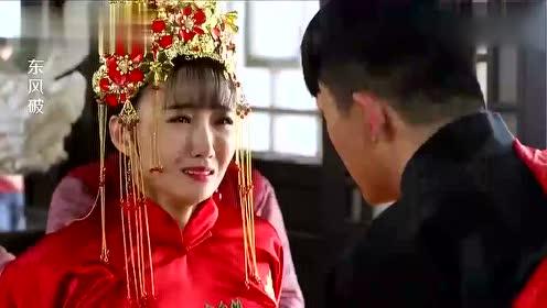 东风破:宝宝竟在爸爸出殡之日举行婚礼,新娘痛骂新郎,说我不嫁!
