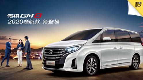 14.88万起马自达CX-4上市 广汽威兰达本月来袭