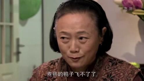 女人的颜色:母亲松口同意婚事,美女高兴坏了