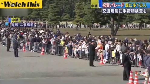 日本天皇德仁街车游行临场彩排 街道两旁围满等待人群