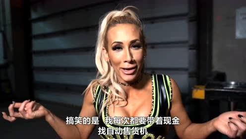 双十一剁手党不孤单!WWE众明星分享购物奇葩高能经历