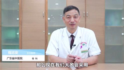 腰椎退行性疾病的手术方法有哪些?
