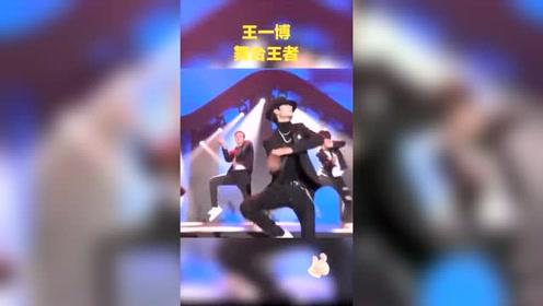 王一博炫酷十足的舞蹈瞬间点燃全场热情,真的太帅了!