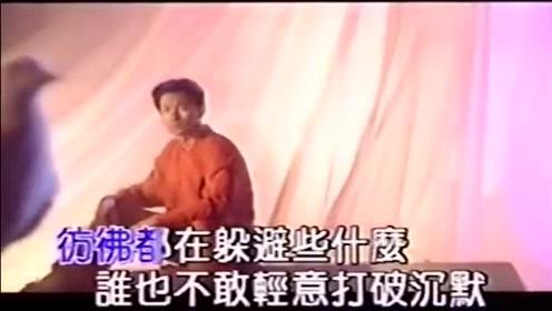 刘德华的这首《言不由衷》你可能没听过,好听经典!