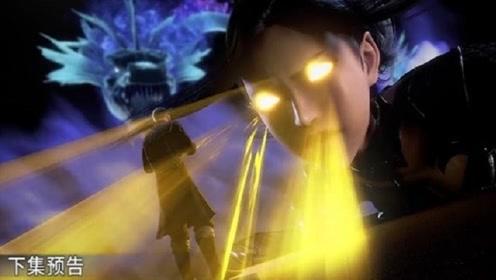 斗罗大陆78集:大师要去找比比东,柳二龙愤怒:你还跟她有联系?
