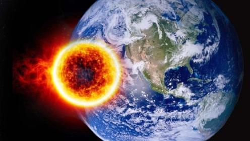 如果太阳比地球小怎么办?